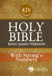 King James Version - KJV - with Strong