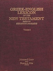 Greek-English Lexicon, The - by Louw & Nida