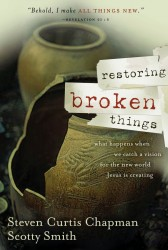 Restoring Broken Things: What Happens When We Catch a Visi…
