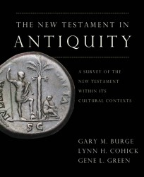 New Testament in Antiquity, The: A Survey of the New Testa…
