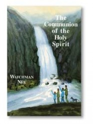 Communion of the Holy Spirit, The