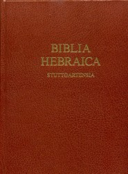 Biblia Hebraica Stuttgartensia (BHS) with Critical Apparat…