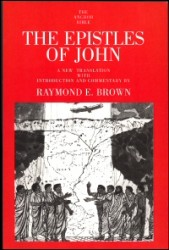 Anchor Yale Bible Commentary: Epistles of John