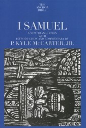 Anchor Yale Bible Commentary: I Samuel