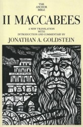 Anchor Yale Bible Commentary: II Maccabees