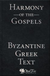 Harmony of the Gospels - Byzantine Greek New Testament