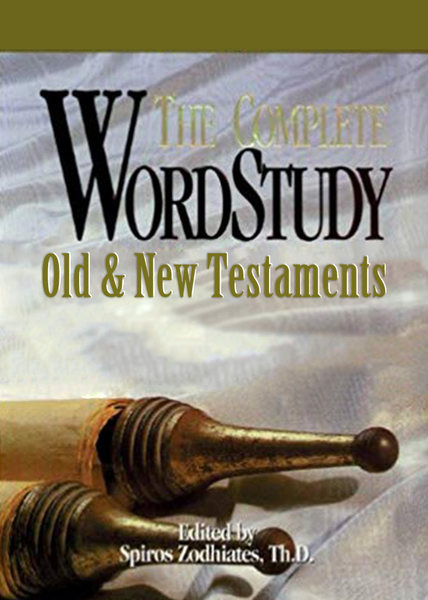 Complete Word Study Bible - CWSB