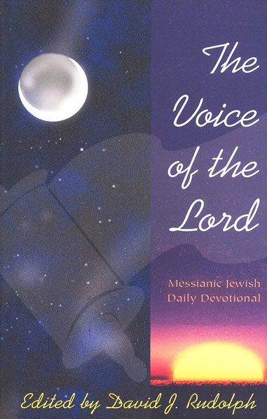 The Voice of the Lord