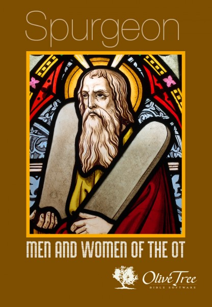 Men and Women of the Old Testament
