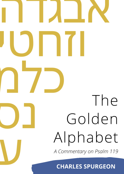 The Golden Alphabet