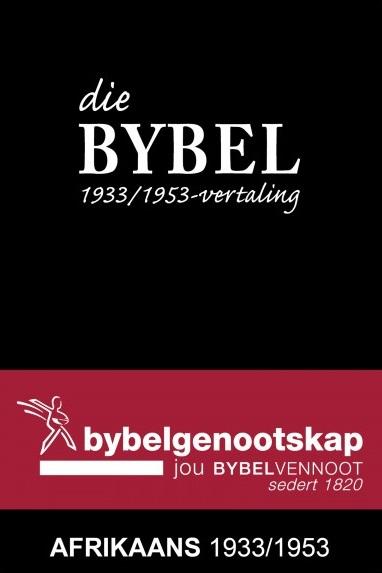 Afrikaans Bible (1953)