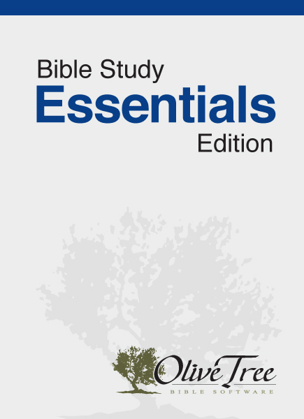 Bible Study Essentials Edition - NIV