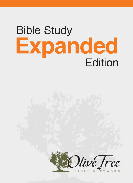 Bible Study Expanded Edition - HCSB