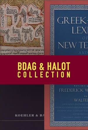 BDAG and HALOT Bundle