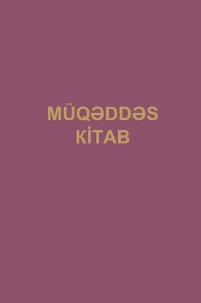 Azərbaycan dilində Müqəddəs Kitab