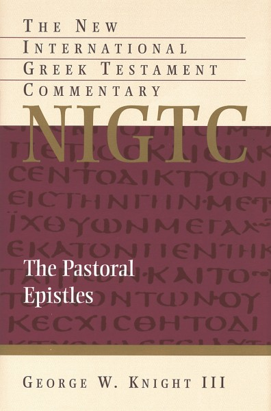 an analysis of the pastoral epistles by paul Other pauline epistles have fledgling congregations as the audience, the pastoral epistles are directed to paul's close companions, evangelists whom he has extensively worked with and trained in this view, linguistic differences are to be expected, if one is to assert pauline authorship to them.