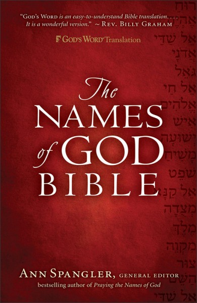 Names of God Bible