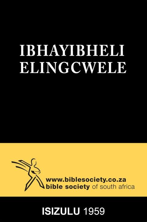 Ibhayibheli Elingcwele