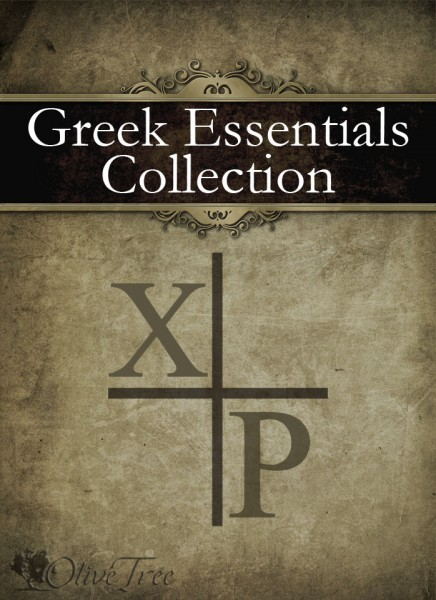 Greek Essentials Collection