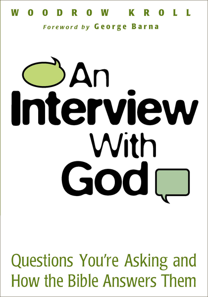 An Interview with God: Questions You