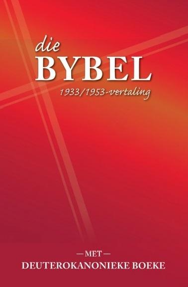 Die Bybel 1933/53-vertaling met Deuterokanonieke boeke